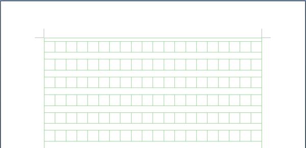 用Word插入像原稿纸一样的大师_360v大师平面设计女表格图片