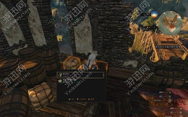 《任务3:狂猎》狮鹫寻宝礼物巫师及狮鹫图纸获套装盒过法图片