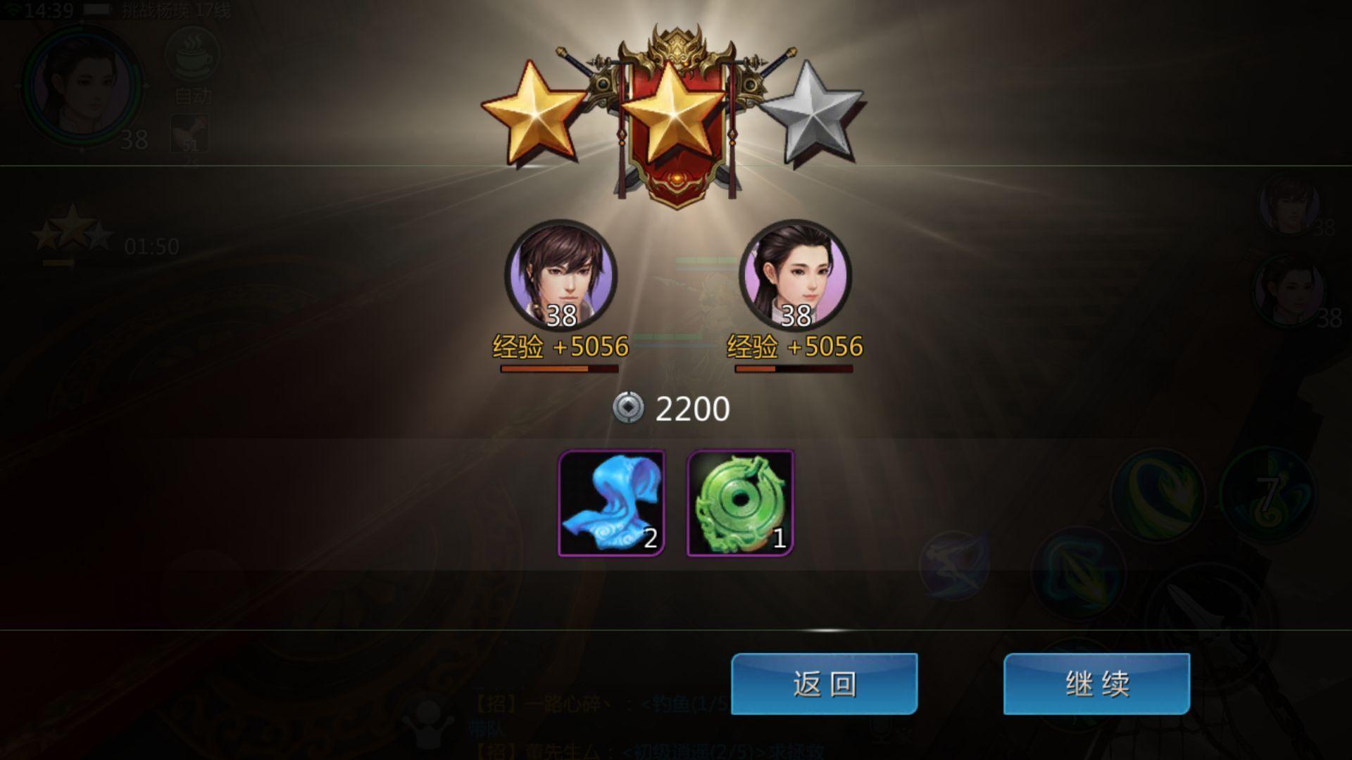 杨瑛-4.jpg