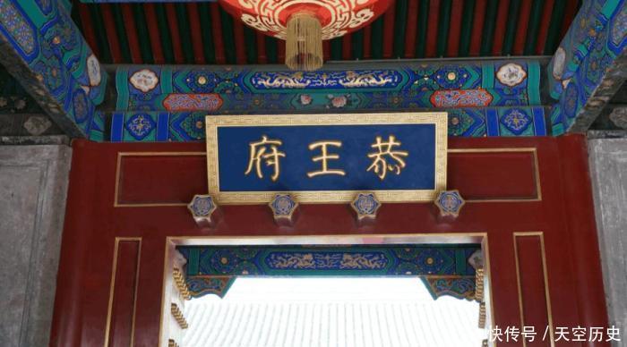 ag真人娱乐平台