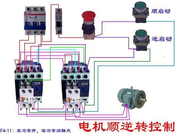 信息中心 接触器实物接线图   求个380v的交流接触器实物接线图自己