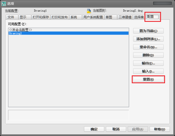 CAD左边工具栏出来了,调没有_360问答cad哪中的约束在图片