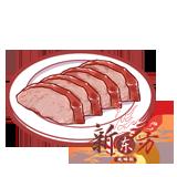 叉烧肉.png