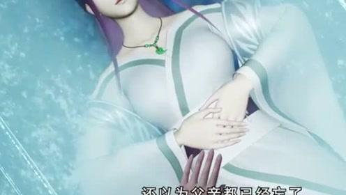 妖神记 能让紫芸和她母亲见上一面