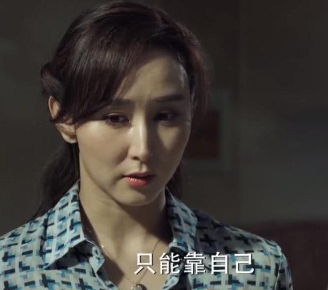 人民的名义:钟小艾是中纪委副主任,有多大权力,可以质问季昌明