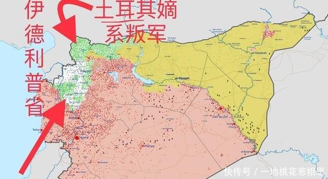 叙利亚伊德利普战役正在形成 - shufubisheng - 修心练身的博客