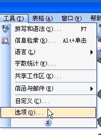 word怎么修改图片_word裁剪功能方便修改图片大小