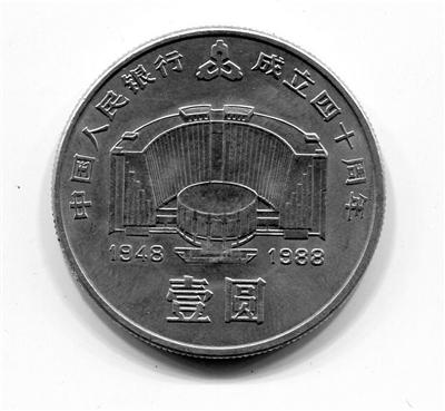 纪念币走势分化明显 南京藏家追高买入亏一半