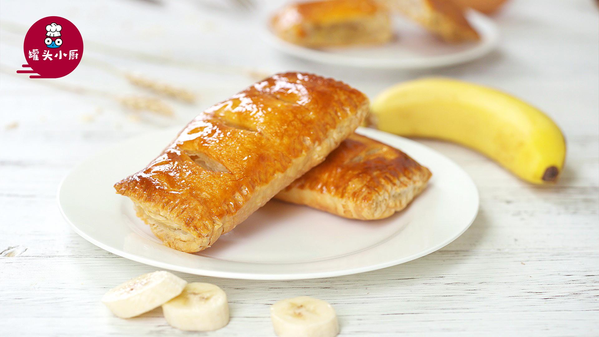 零失手飞饼香蕉派