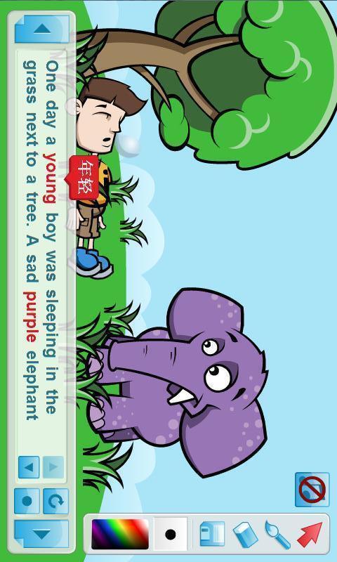 互动英文故事书1截图2