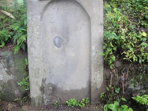 老太公碑文上的地址是《宝庆.邵阳县小南路.捕口