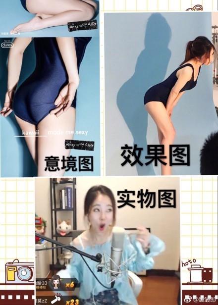 冯提莫为杜蕾斯拍摄《男人装》杂志 性感身材前凸后翘