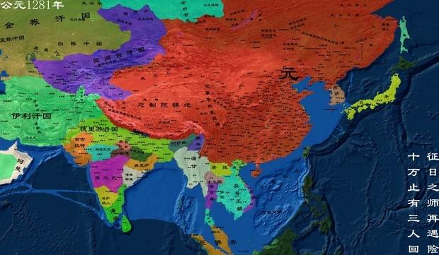 中国历史元朝地图图片