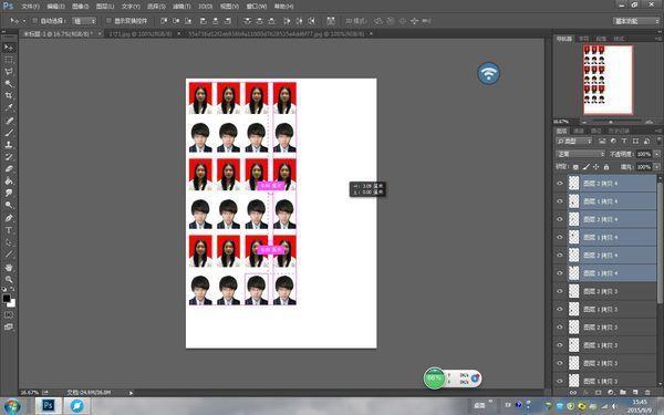 如何用photoshop排版,把多张图片在A4纸上打