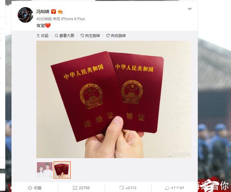 赵丽颖冯绍峰公布已结婚,一起发微博官宣坐实