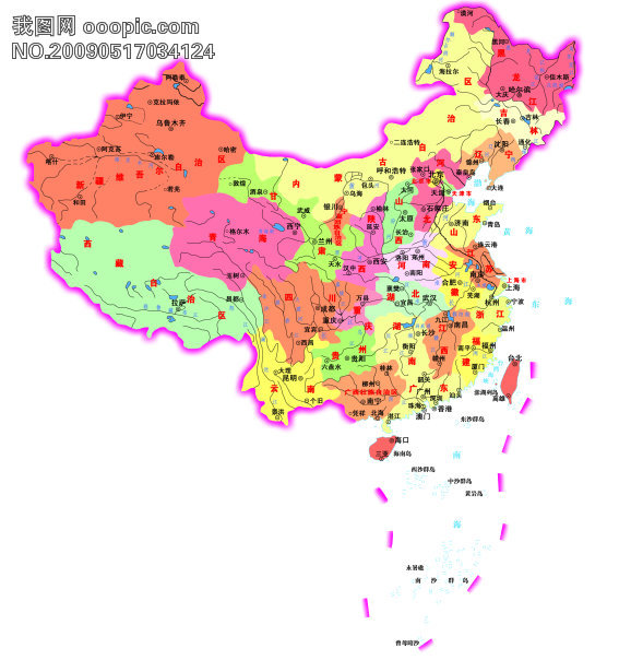 中国地图全图_360问答