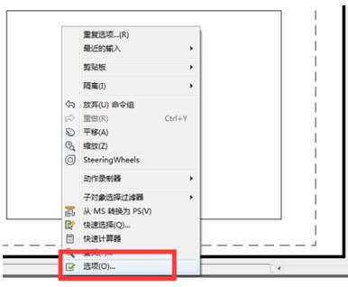AUTOCAD2010外部参照进来的图,显示太暗,如cad快捷键chspace设置图片