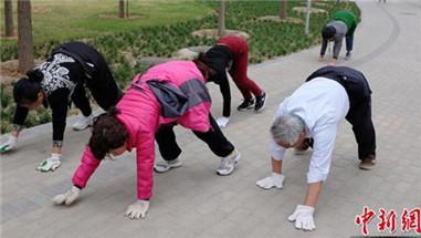 世界各国奇趣健身法