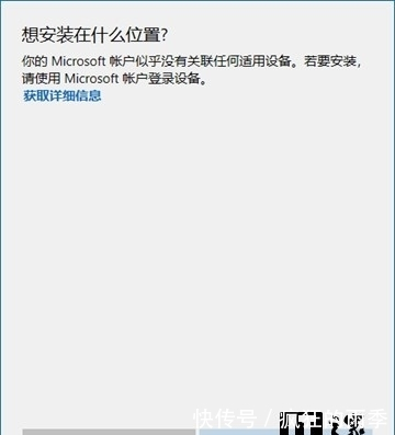 UWP版Office三件套已无法安装 Windows 10 S除外