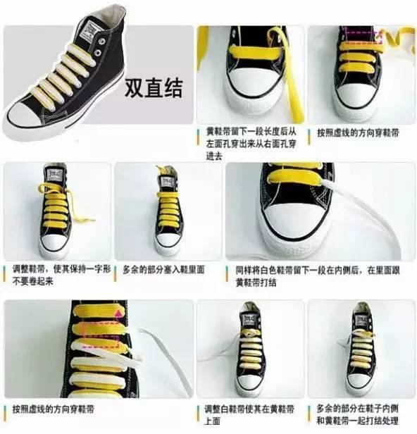 04 蝴蝶结 这种系法,在系完第一个x结之后,把两边的鞋带分别从同边的