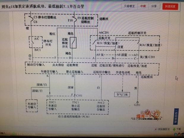 gl8发动机电脑电路图
