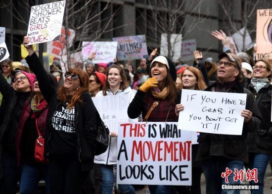 特朗普就职次日全美多地爆发大规模游行