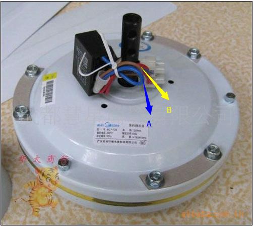 电风扇更换电容_电风扇启动电容