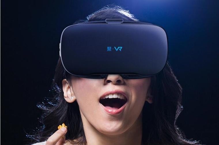 PPTV VR一体机评测 聚VR开箱测评分享