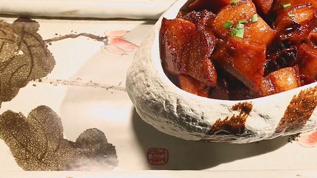 《暖暖的味道》20170630微辣红烧肉