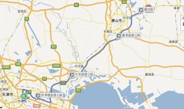 /唐山/长深高速/g25
