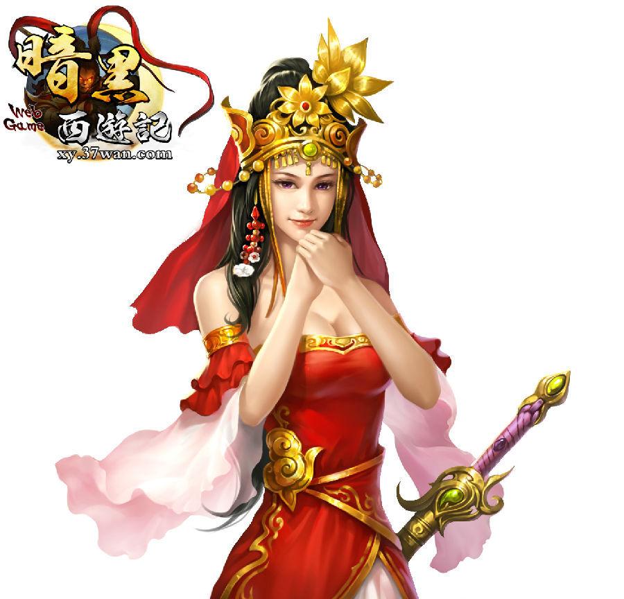 暗黑西游记_360百科