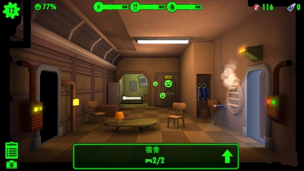 《辐射:避难所》中文版推iOS版