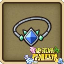 装扮蓝宝石项链.jpg