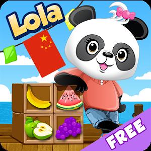 """""""在游戏中,小朋友们可以帮助可爱的乐乐熊猫分配水果, 按游戏规则成功"""