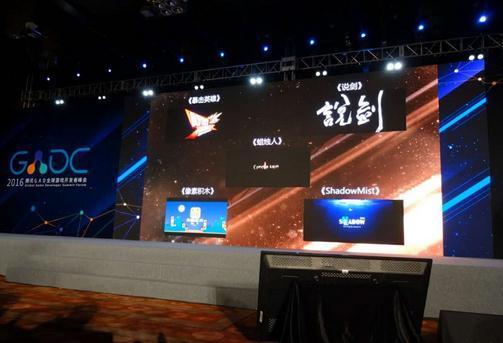 独立游戏开发6个关键点 看腾讯GAD全球开发者峰会获奖作品