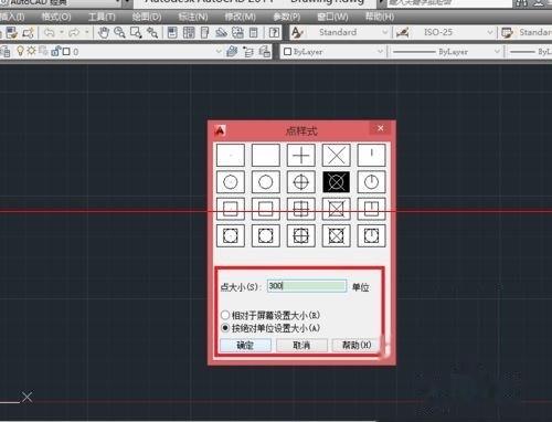 cad修改点命令使用?绘制点样式?cad弹头怎么画形导图片