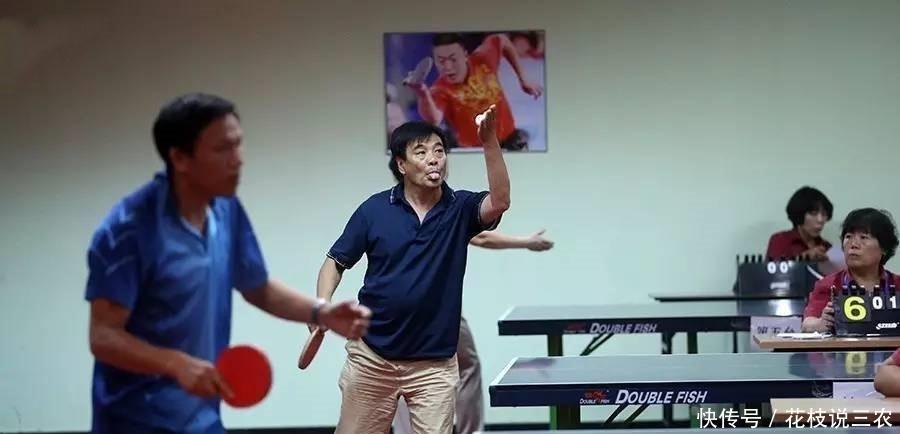 在乒乓球运动中,乒乓球运动的基本步法