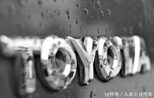 <b>丰田销量最差的车,入门6万不到,外观时尚,为何卖不动</b>