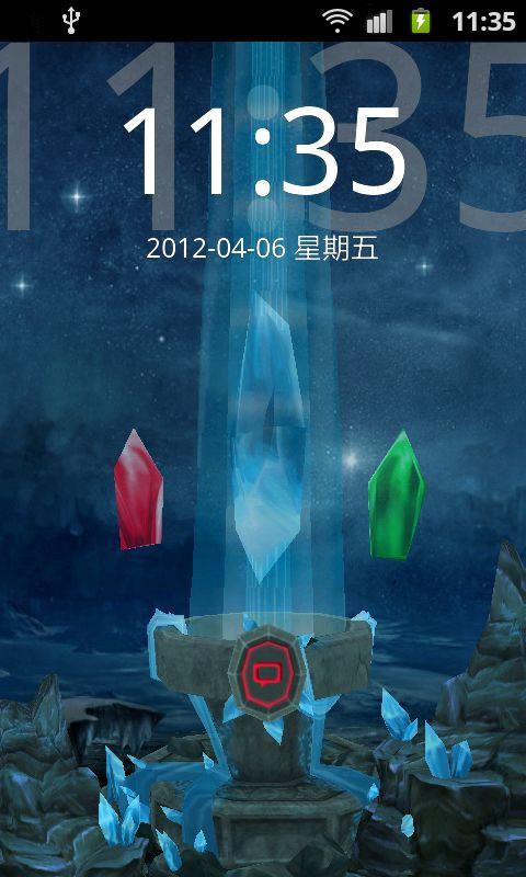 GO桌面 3D三仙石锁屏主题截图3