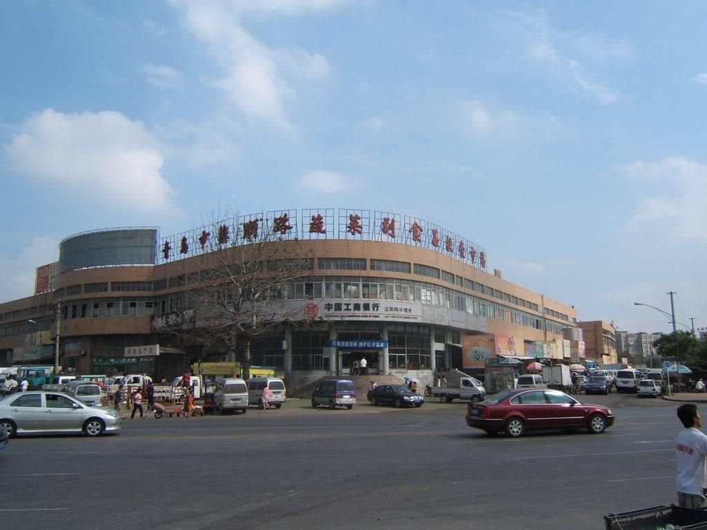 辖区有青岛抚顺路蔬菜副食品批发市场股份有限公司,市场交易额达28.
