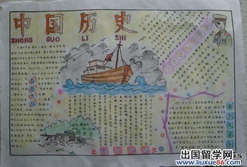 关于唐朝历史手抄报图片
