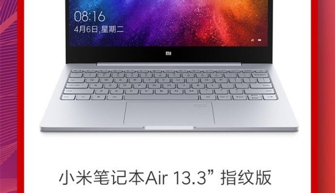 小米笔记本Air13.3寸直降500元 仅售4999元享12期免息