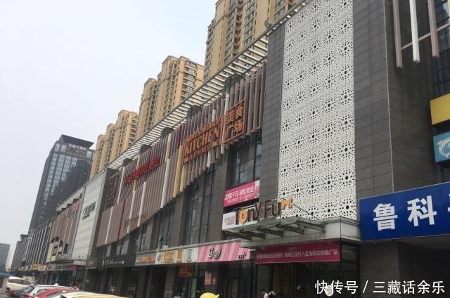 三江淘你欢美食城转改到以后,是否有转机美食鱼合川泰安图片图片