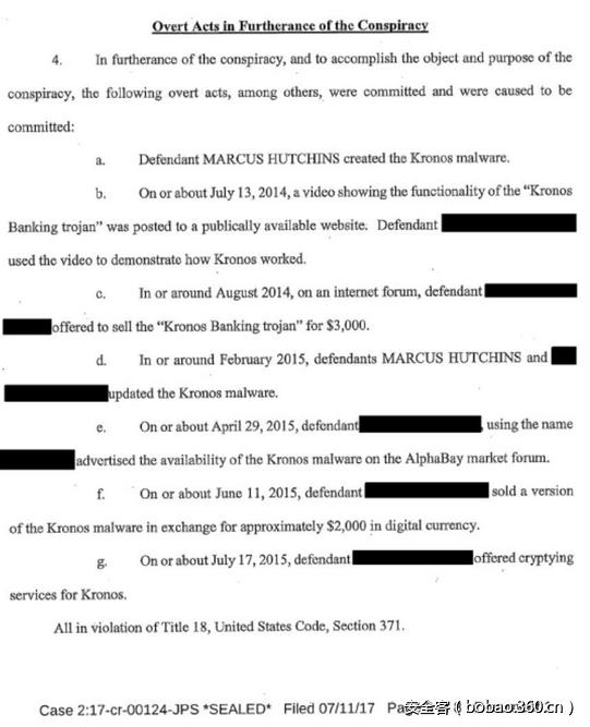 【DefCon】一战成名,黑客小伙儿DefCon会议后遭FBI拘留