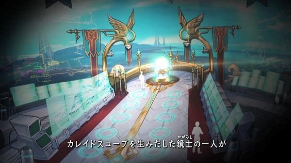 《闪光传说》公布最新PV