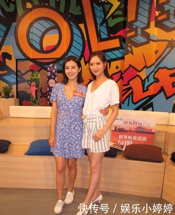 许下承诺!TVB力捧港姐直言节目收视过40点便与男友宣布结婚