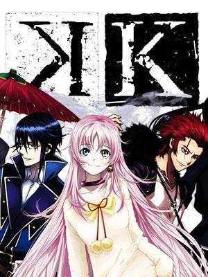 K(全13集)