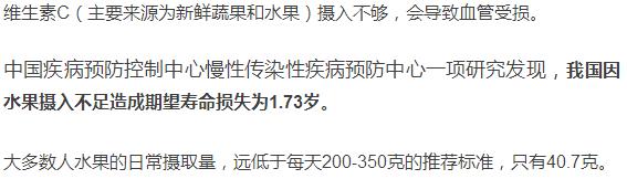 中国人最大死亡原因找到 做好这点能减少80死亡 - 荆楚神韵 - hanshiyyx999的博客