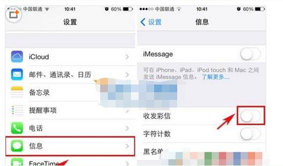 刚买的彩信6收不到苹果_360v彩信iphone6s结实么图片