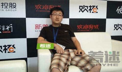 <b>Chinajoy着迷专访:欢动游戏制作人秦飞 做游戏就要做精品</b>